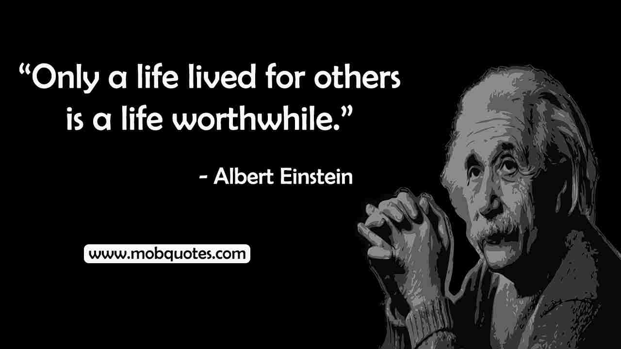 Inspiring Albert Einstein quotes